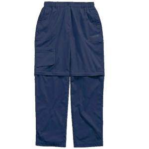 Product image of Regatta Ladies Zip-Off Trousers